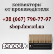 Внутрипольный конвектор от Fancoil (Фанкойл) Сумы
